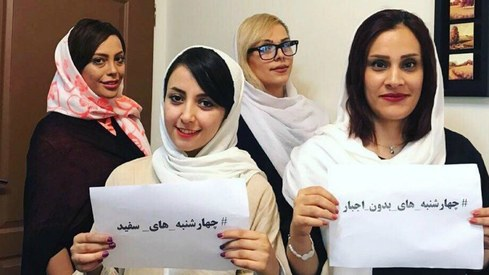 Fighting Iran's dress code for women with a hashtag