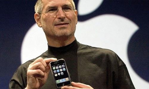 آئی فون میں'آئی' کا مطلب کیا ہے؟