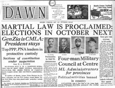 6 جولائی 1977 کو شائع ہونے والا ڈان اخبار۔