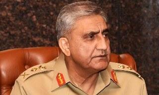 Gen Bajwa urges improvement in functioning of Sindh police