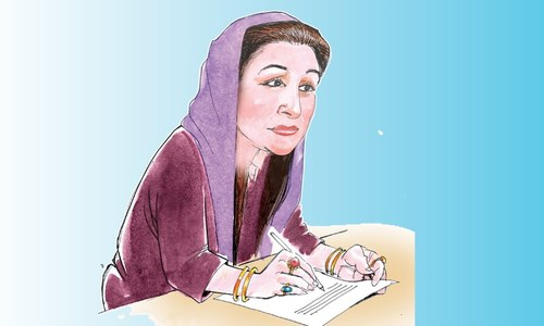 Satire: Diary of Maryam Nawaz