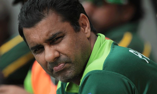 Waqar Younis called out for 'sexist' remark regarding Women's World Cup