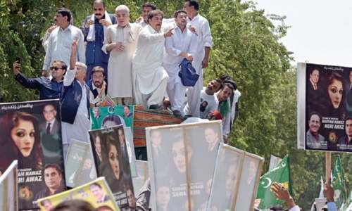 Unimpressive show of support for Maryam Nawaz at FJA