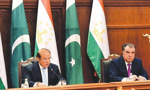Accord with Tajikistan on enhancing connectivity