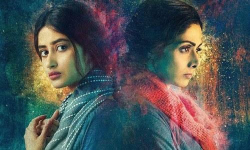 'موم' ریویو: سری دیوی کی ایک اور سبق آموز فلم
