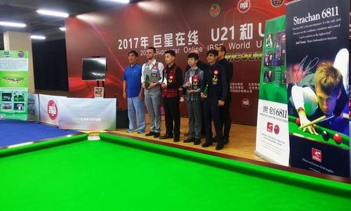 Naseem Akhtar wins IBSF World Under-18 Snooker Championsip