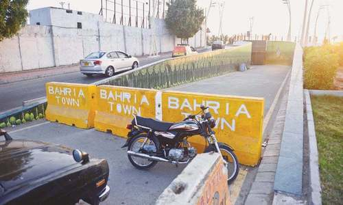 LHC vacates Bahria Town's stay on construction of Lahore Ring Road's Southern Loop-III
