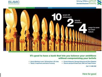 The DIY ad kit for Islamic banking