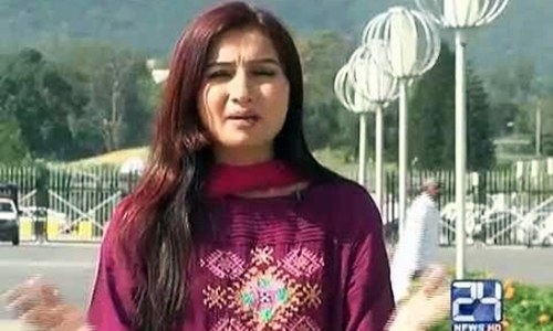 Channel 24, DawnNews journalists manhandled by FIA officials at Islamabad hospital