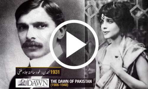 طلوع پاکستان، قسط 4