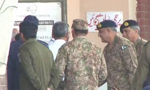 COAS Bajwa inquires after Lahore blast victims