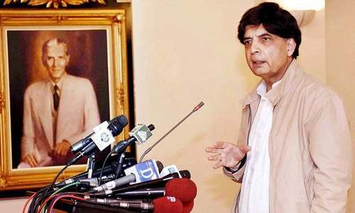 Nisar unlikely to make his political differences public after PML-N's 'assurance'
