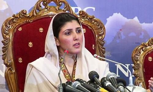 Ayesha Gulalai speaks at a press conference.