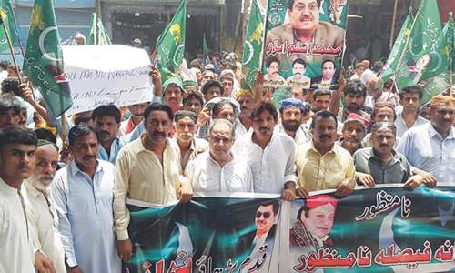 PML-N activists stages rallies to express solidarity with ousted prime minister