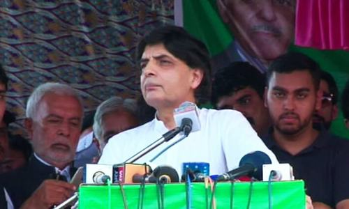 Will soon reveal the reason to not join federal cabinet: Nisar