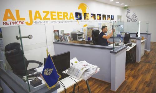 Israel plans to shut down Al Jazeera operations