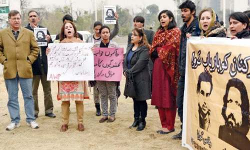Judiciary urged to take notice of 'enforced disappearances'