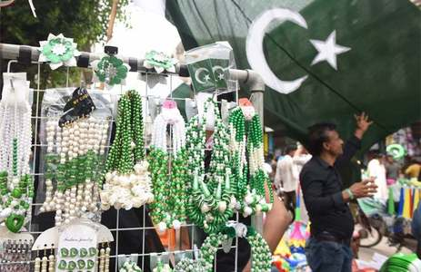 INDEPENDENCE DAY: THE COLOUR OF MONEY