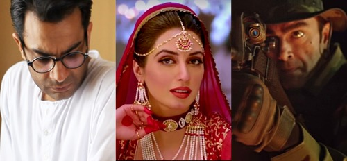 Are you a true fan of Pakistani cinema? Take this quiz and find out