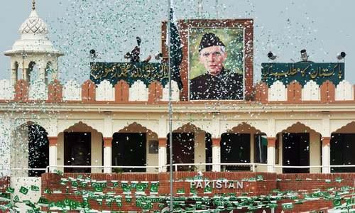 پاکستان کا رنگا رنگ 71 واں یوم آزادی