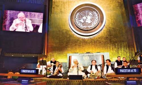 Independence Day celebrated with jazz concert at UN