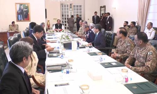 قومی سلامتی کمیٹی کا اجلاس:افغان امن عمل کی مکمل حمایت کا عزم