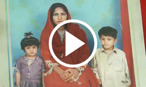 لاہور میں دوسری شادی کرنے والی خاتون بيٹی سميت قتل