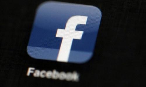 فیس بک کا سفید فام نسل پرستوں کے خلاف ایکشن