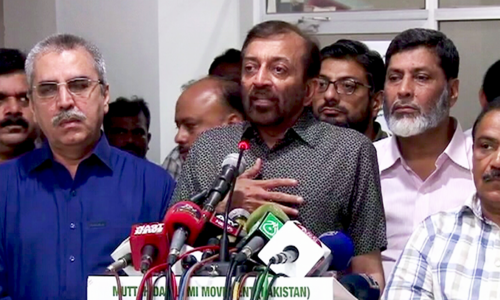 MQM-P denies allegation its workers burnt national flag on Altaf Hussain's call