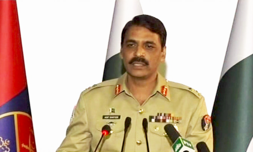 Operation Khyber-4 has been successfully completed: ISPR
