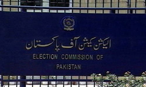 ECP takes notice of alleged misuse of public funds for NA-120 election