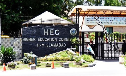 HEC bans 4 varsities from offering admissions