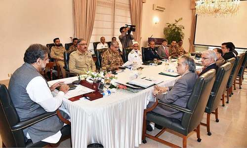 Pakistan sets terms for help in anti-terror fight