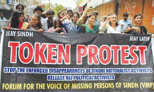 Families of 'missing persons' protest on three Eid days