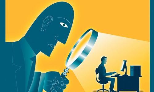 Digital accountability