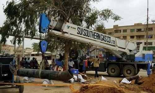 Reforms to unbundle gas distribution companies into five