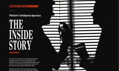 Pakistan's intelligence agencies: the inside story