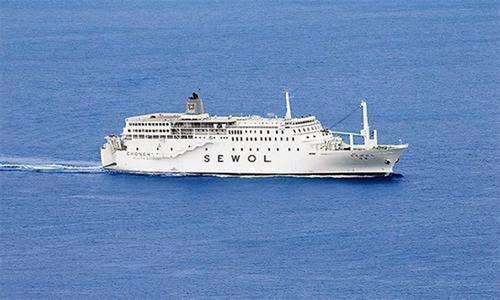 PNSC plans to expand ferry service from Karachi to Doha, Dubai and Muscat