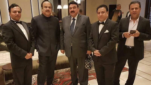 Sheikh Rashid's handbag is none of your business