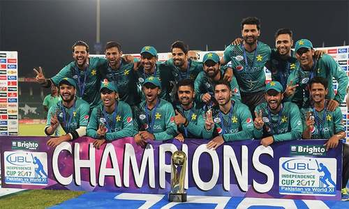Pakistan defeat World XI by 33 runs to win Independence Cup