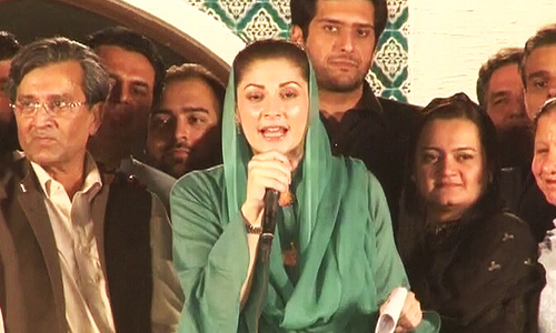 Maryam Nawaz thanks supporters for voting for PML-N as results pour in. —DawnNews