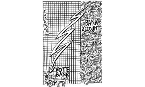 Cartoon: 20 September, 2017