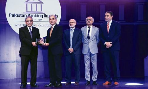 Bank Alfalah declared best bank for 2017