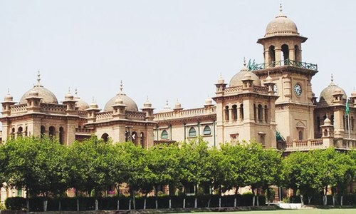 Court orders freezing salaries of Islamia College University VC, registrar