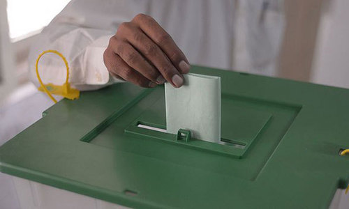 25 candidates file nomination papers for NA-4 by-polls