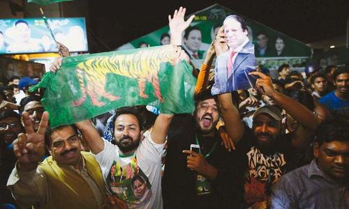 What are the main conclusions from the NA-120 by-election results?