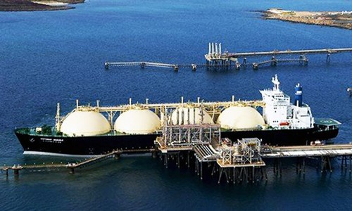 Second LNG terminal delayed  for third time