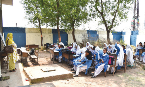 Five-year strategy for amenities in public schools launched
