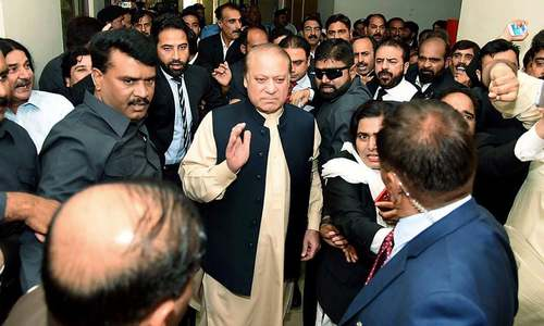 Nawaz Sharif appears before NAB court in corruption references