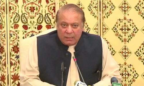 'We do not flee from judicial proceedings', Nawaz says in press conference
